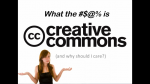 What is a Creative Commons License?